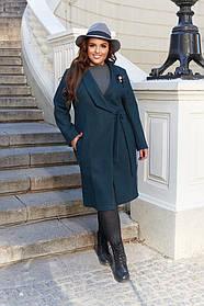 Пальто кашемировое женское на запах с брошью Большого размера, Пальто женское кашемир большие размеры
