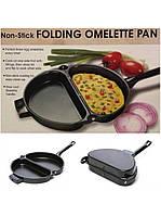 Омлетница | Омлетница с антипригарным покрытием Folding Omelette Pan, фото 4