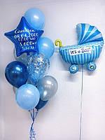 Композиция из шариков на выписку для мальчика