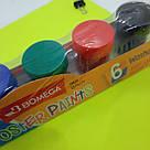 Пальчикові фарби, фото 3