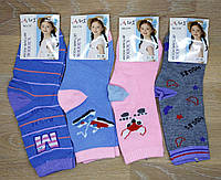 """Шкарпетки дитячі для дівчаток """"АЛІЯ"""" Бавовна. Р-Р 31-36. №C74."""