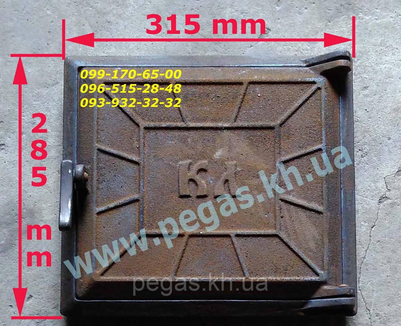 Дверка пічна чавунна (260х280 мм) печі, барбекю, грубу, мангал