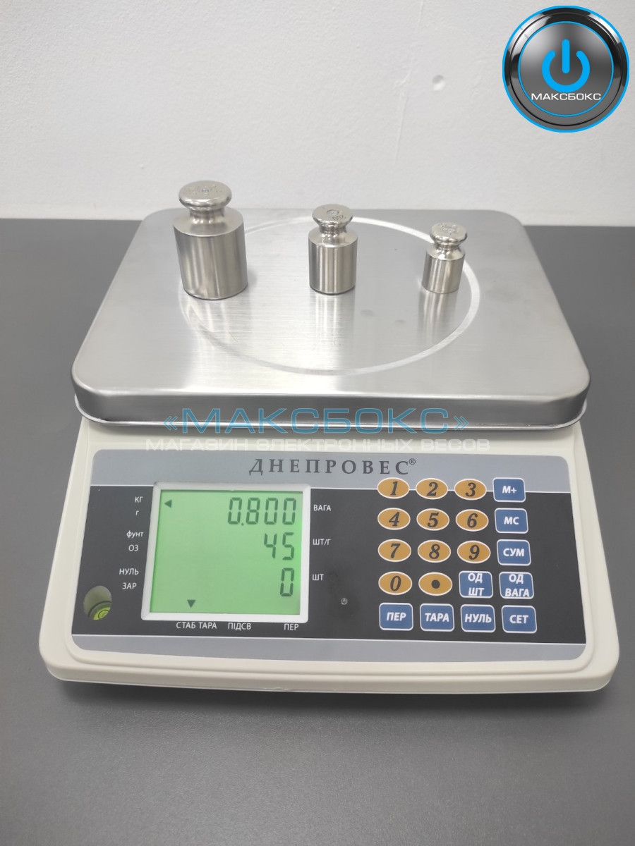 Весы счётные 30 кг ВТД-СЧ | F998-30 СЧ Днепровес