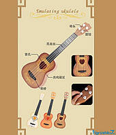 Гітара 8826