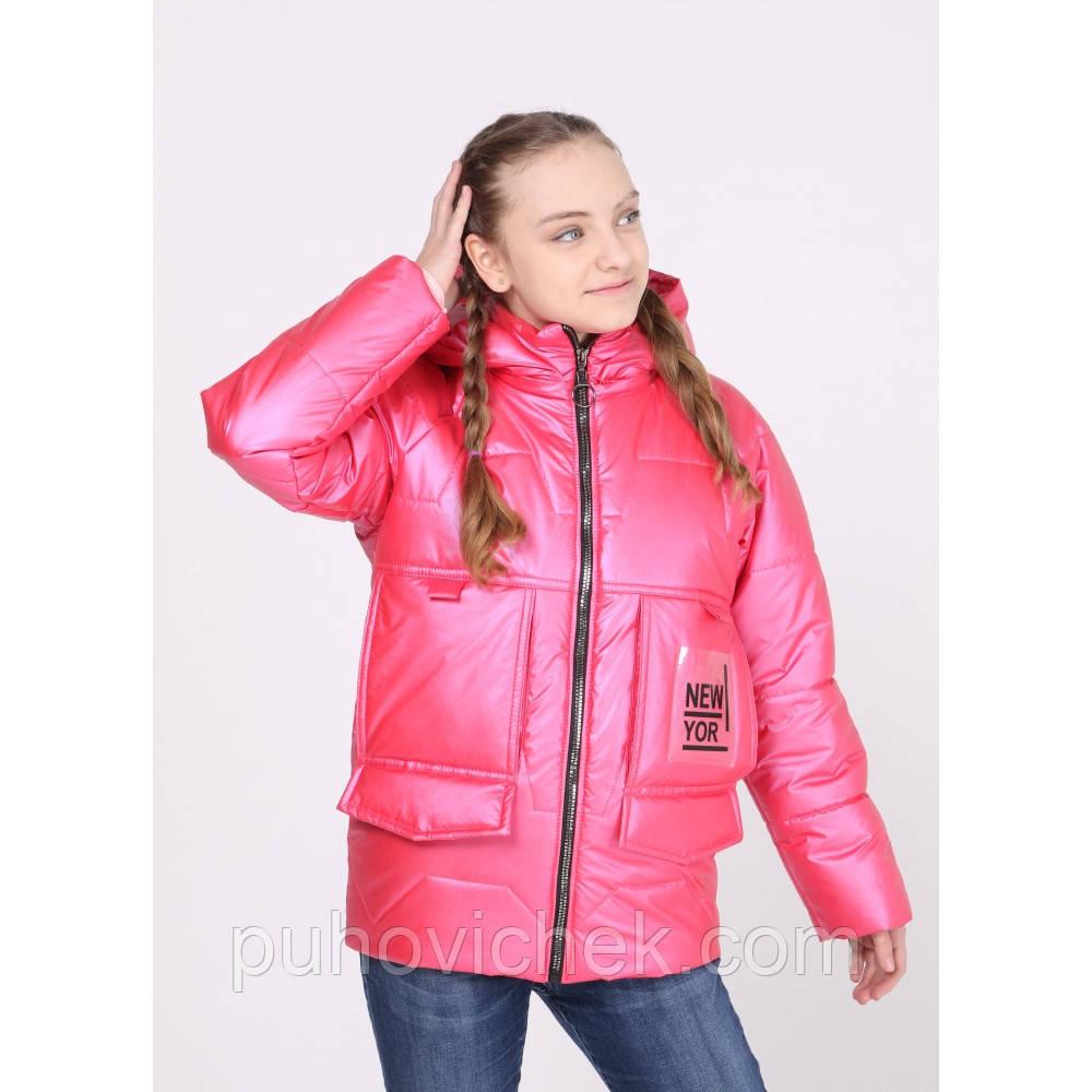 Детская куртка демисезонная для девочки размер 134-152
