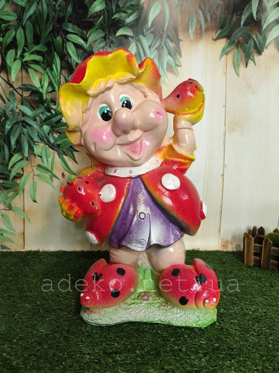 Гном садовый девочка с клубникой  41 см