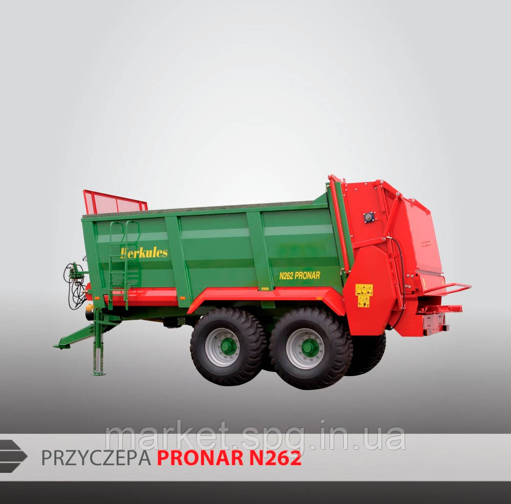 Причіп-розкидач органічних добрив PRONAR N161