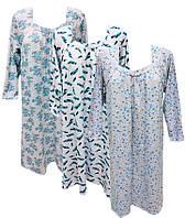 Ночная рубашка теплая,женская одежда от производителя,полтавский женский трикотаж,интернет магазин,начес