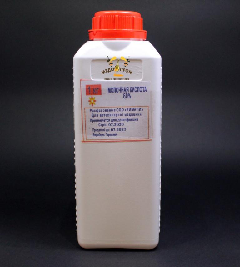 Молочная Кислота 80% 1кг Германия