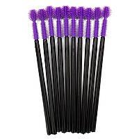 Щітки для вій набір 10 шт, фіолетові