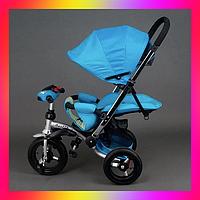 Детский трехколесный велосипед коляска Baby Trike 698С с игровой панелью и лежачим положением Синий