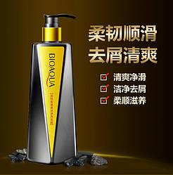 Органічний Детокс-шампунь для волосся з бамбуковим вугіллям від BIOAGUA 300мл