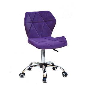 Кресло на колесах Торино TORINO Б-Т CH - OFFICE пурпурный бархат