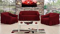 Набор чехлов с оборкой для дивана с креслами Разные цвета Бордо