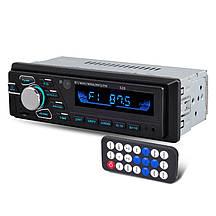 Автомагнитола 1DIN 520AI 60Вт Bluetooth MP3 Player, FM, USB, microSD магнитофон в авто