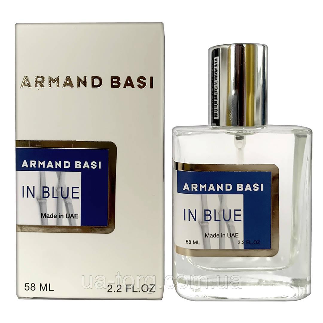 Armand Basi In Blue Perfume Newly мужской, 58 мл