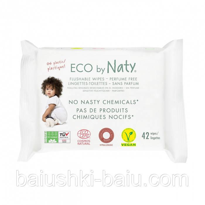 Детские влажные экосалфетки Naty Sensitive Wipes смывающие, 42 шт