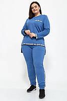 Спорт костюм женский 104R108 цвет Джинс