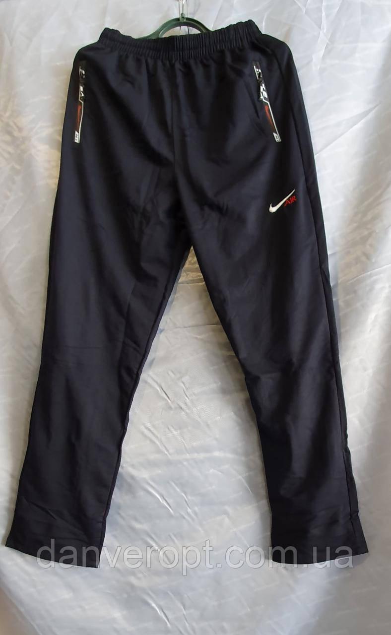 Спортивные штаны мужские стильные NIKE размер 46-54 купить оптом со склада 7км Одесса