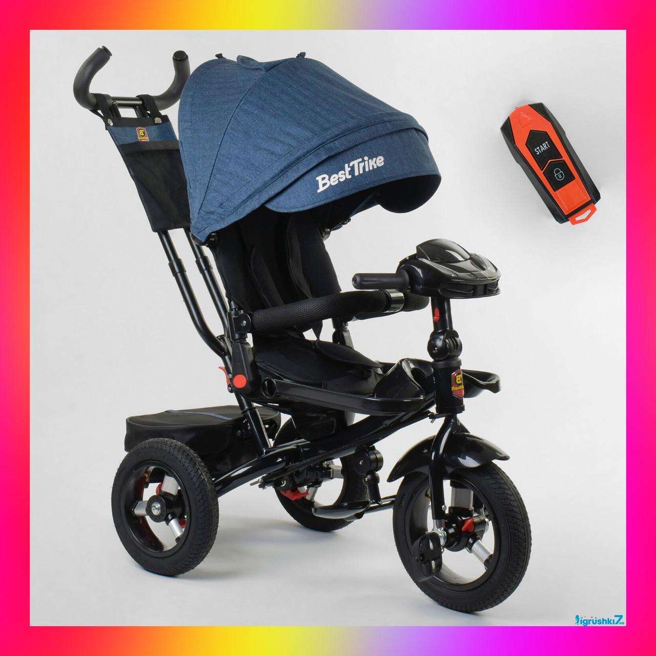 Дитячий триколісний велосипед коляска Baby Trike 6088 з ігровою панеллю і поворотним сидінням Синій