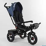 Дитячий триколісний велосипед коляска Baby Trike 6088 з ігровою панеллю і поворотним сидінням Синій, фото 8