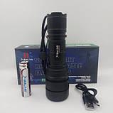 Тактический фонарь X-Balog BL-603B-P50 фонарик, фото 4