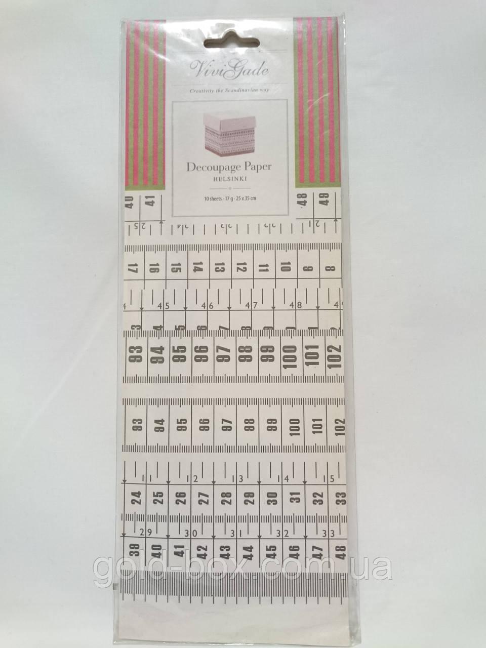 Бумага для декупажа 10листов 2