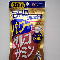 DHC Глюкозамин Хондроитин Премиум  (Япония) 120 гранул на 20 дней