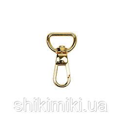 Карабин для сумок KR48-3 (15 мм), цвет золото