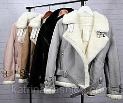 Женская стильная куртка-дубленка авиатор на овчине (4 цвета)