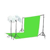 Комплект для фотостудии (постоянный свет) SmartLight FL-U110-2 (2х85w) Green Chroma Key KIT