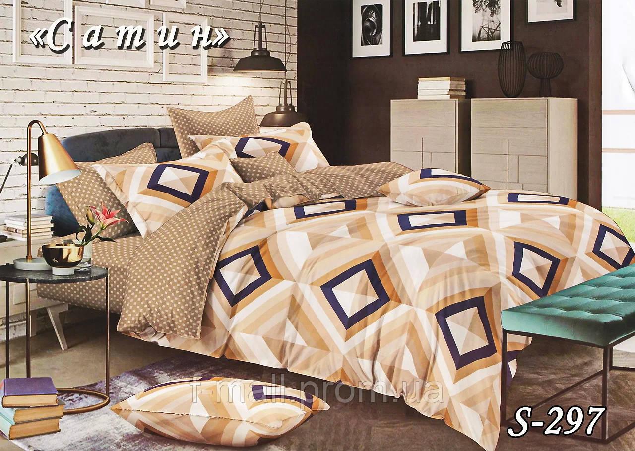 Комплект постільної білизни Тет-А-Тет ( Україна ) Сатин полуторна (S-297)