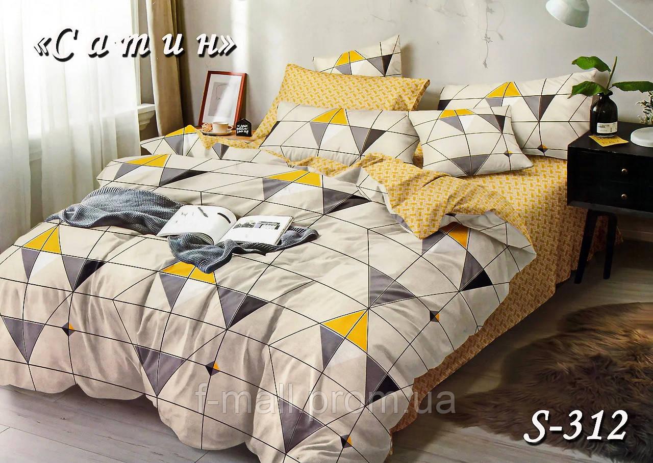 Комплект постільної білизни Тет-А-Тет ( Україна ) Сатин полуторна (S-312)