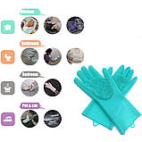 Силиконовые многофункциональные перчатки для мытья и чистки Magic Silicone Gloves, перчатки для мытья посуды, фото 2