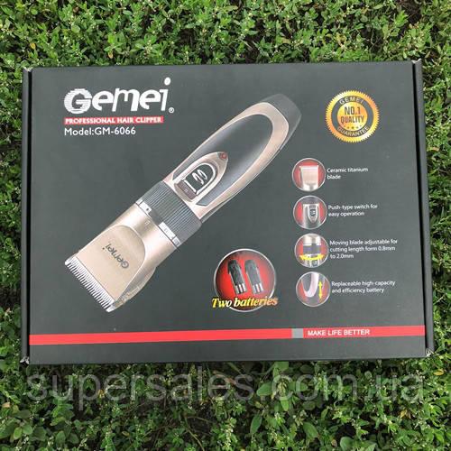 Профессиональная машинка для стрижки волос Gemei 6066, триммер