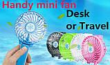 Портативный Ручной Мини Вентилятор Handy Mini Fan USB (аккумуляторный), фото 2