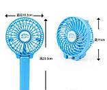 Портативный Ручной Мини Вентилятор Handy Mini Fan USB (аккумуляторный), фото 4