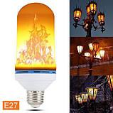 Лампа LED Flame Bulb А+ с эффектом пламени огня, E27 лампочка пламя, фото 2