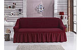 Турецкая накидка на трехместный диван, чехол для дивана с оборкой (Турция), фото 5