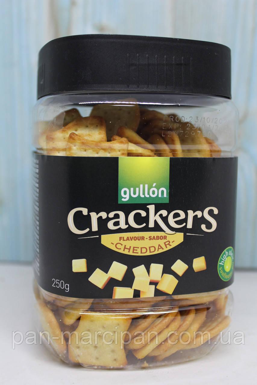 Печииво Gullon Crackers cheddar 250g (солоне з сиром)