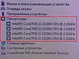 Игровой ноутбук Lenovo V580 + (Inte Core i3) + ИДЕАЛ + Гарантия, фото 7