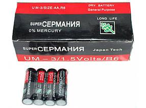 Батарейки Германия R6, АА