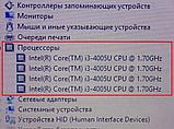Ігровий ноутбук Asus X540L + (Чотири ядра) + SSD і HDD + ІДЕАЛ+ Гарантія, фото 7