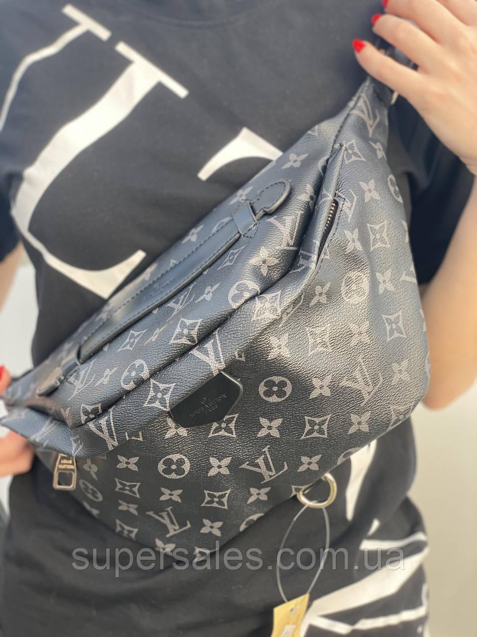 Сумка на пояс бананка Louis Vuitton Луи Виттон, поясная сумка черная с серым