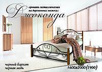 Кровать Металл-дизайн Джоконда на деревянных ножках