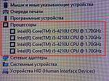 Игровой Ноутбук  Lenovo Z50-70 на  Core i5  + 12 ГБRAM + SSD + Гарантия, фото 7