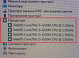 Игровой Ноутбук HP ProBook 450 +Intel Core i5+8ГБRAM+Гарантия, фото 7