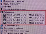 Игровой Ноутбук HP EliteBook 8540P + Intel Core i7 + Гарантия, фото 6
