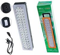 Аккумуляторная лампа фонарь YAJIA YJ - 6819 (LED 51)