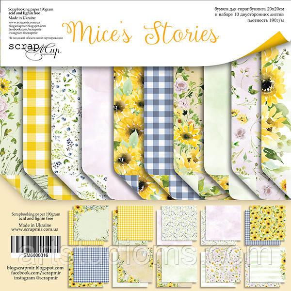 Набор двусторонней бумаги 20х20см от Scrapmir Mice's Stories 10шт